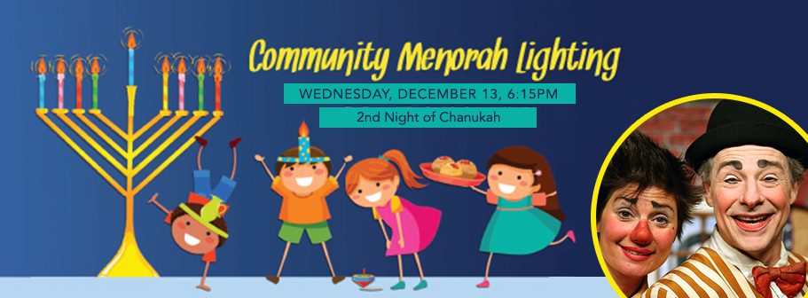 Chanukah @ The Shops at Willow Bend